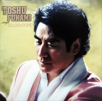 [CD] TOSHU FUKAMI sings GOLDEN POPS