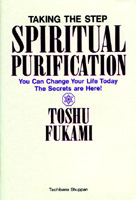 Spiritual Purification