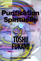 Purification Spirituelle
